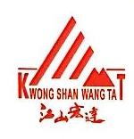 深圳市兔哇科技有限公司 最新采购和商业信息