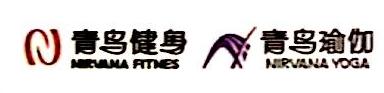 青鸟体育(北京)有限公司 最新采购和商业信息