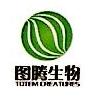 西安图腾生物科技有限公司 最新采购和商业信息