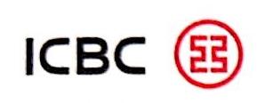 中国工商银行股份有限公司珠海金湾支行 最新采购和商业信息