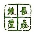 杭州长鑫房地产代理有限公司 最新采购和商业信息