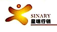 深圳星瑞营销策划有限公司 最新采购和商业信息