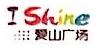 天津汉博投资顾问有限公司 最新采购和商业信息