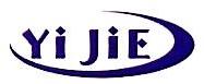 深圳市易杰精密制件有限公司 最新采购和商业信息