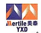 深圳市言信达物流有限公司