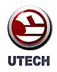 深圳市奥泰克实业发展有限公司 最新采购和商业信息