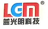 深圳市蓝光明科技有限公司 最新采购和商业信息