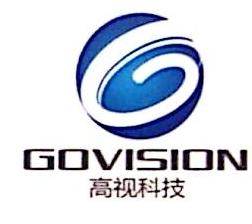 惠州高视科技有限公司 最新采购和商业信息