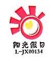 丰城市阳光旅行社有限责任公司 最新采购和商业信息