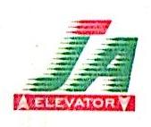 深圳市劲安电梯有限公司 最新采购和商业信息