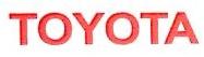 丰田汽车技术研发(上海)有限公司 最新采购和商业信息