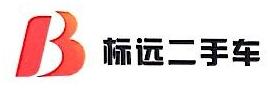 惠州市标远投资有限公司 最新采购和商业信息