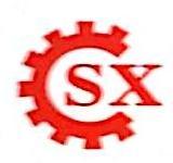 中山市众合鑫机械设备有限公司 最新采购和商业信息