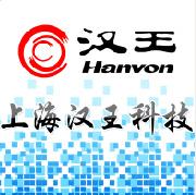汉王科技股份有限公司