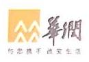 华润雪花啤酒(中国)有限公司宁夏分公司 最新采购和商业信息
