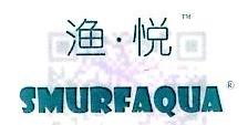 广州蓝灵水族设备有限公司 最新采购和商业信息