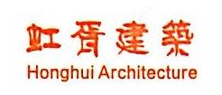 上海虹胥建筑工程有限公司 最新采购和商业信息