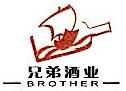 深圳市兄弟联盟商贸有限公司