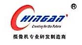 杭州晨安科技股份有限公司