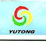 东兴市宇通科技贸易有限责任公司 最新采购和商业信息