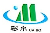 深圳市彩帛纺织品有限公司 最新采购和商业信息