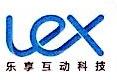 深圳乐享互动科技有限公司 最新采购和商业信息