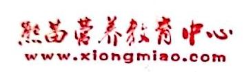 北京岁安康医学研究院 最新采购和商业信息