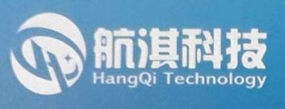 广西航淇科技有限公司 最新采购和商业信息