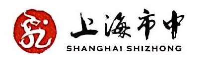 上海市中智能停车股份有限公司