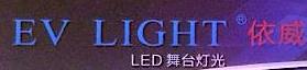 广州依威电子科技有限公司 最新采购和商业信息