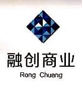 江苏融创商业管理有限公司 最新采购和商业信息