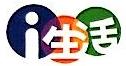 爱生活(北京)电子商务有限公司 最新采购和商业信息