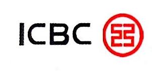 中国工商银行股份有限公司潍坊北海路支行 最新采购和商业信息