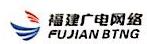 福建广电网络集团股份有限公司晋江分公司
