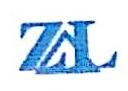 济南卓力科技有限公司 最新采购和商业信息