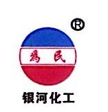 江西银河新材料发展有限公司 最新采购和商业信息