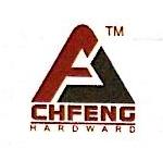 杭州城锋进出口有限公司 最新采购和商业信息