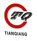 南京天强物流有限公司 最新采购和商业信息