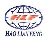深圳市浩联丰汽车维修有限公司 最新采购和商业信息