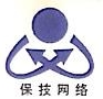 沈阳保技网络工程开发有限公司 最新采购和商业信息