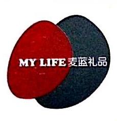 淄博麦蓝贸易有限公司 最新采购和商业信息
