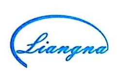 南宁良纳商贸有限责任公司 最新采购和商业信息