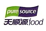 黑龙江天顺源清真食品有限公司