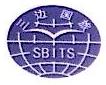 榆林三边国际旅行社有限公司 最新采购和商业信息