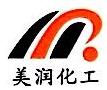 东莞市美润化工有限公司 最新采购和商业信息