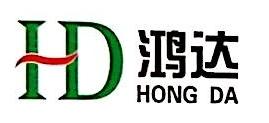 杭州萧山鸿达汽车配件有限公司 最新采购和商业信息