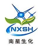 石家庄南星助剂有限公司 最新采购和商业信息