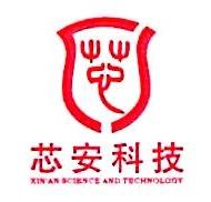 上海芯安信息科技有限公司 最新采购和商业信息