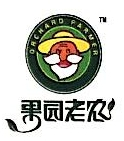 金果园老农(北京)食品股份有限公司 最新采购和商业信息