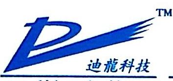 石家庄迪龙科技有限公司 最新采购和商业信息